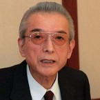<b>Country:</b> Japan
