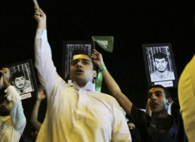 Protesters hold a demonstration in Qatif, yesterday.