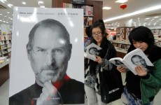Column: Why business execs shouldn't read the Steve Jobs biography