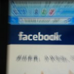 Facebook has 845 million users monthly and 483 million users daily. (Photo: TopPhoto via AP Images)