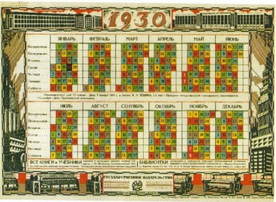 A 1930s Soviet calendar, colour-coded to show different sets of workers off for 20 per cent of the week.