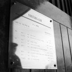 1983: Image of the name plate from Shergar's stable box. The racehorse was taken on Tuesday 8th February from the stud farm in Ballymany, County Kildare, Republic of Ireland. Shergar was never found and no one had been charged with the theft.