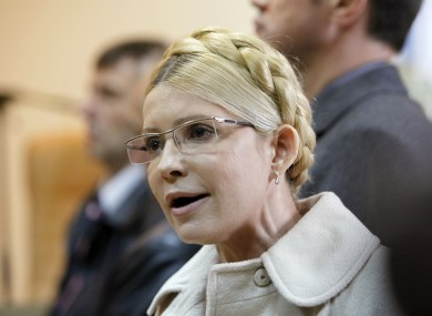 Former Ukraine PM Yulia Tymoshenko