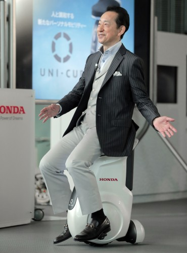 Japan Honda Robotics