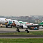 The Hello Kitty-themed plane made her maiden flight from Taipei to Shanghai on Wednesday. (Photo by Lu Yun/ChinaFotoPress/PA)
