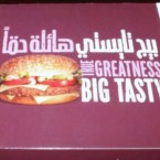 The Big N' Tasty was yet another attempt to defeat Burger King's Whopper, a feat its predecessors - the McDLT and Big Xtra - failed to do.