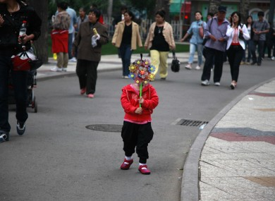 A child in a park in Beijing
