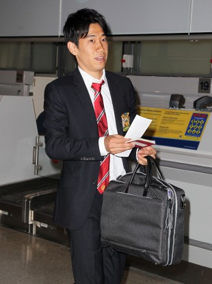 Shinji Kagawa has his boarding card ready.