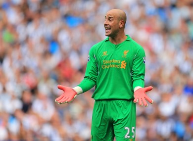 Liverpool goalkeeper Pepe Reina has not been in the best of form of late.
