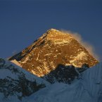 Everest National Park Mount Everest peak bathed in golden evening sunlight (PA)