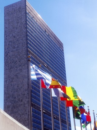 File photo of UN headquarters, New York.